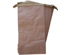 Paper disposal bag for contaminated waste