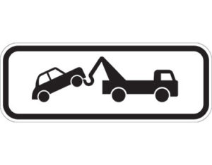 Tow away sign - class 1 retroreflective Australian standard aluminium or metal parking sign